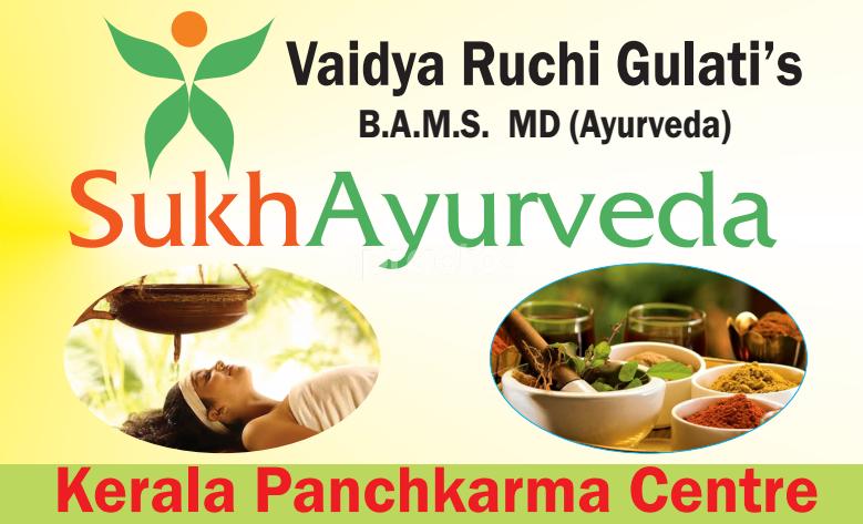 Sukh Ayurveda