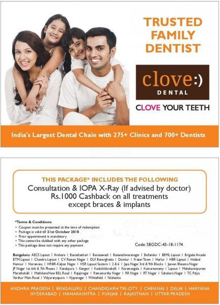Dr  Mitali Purohit  - Dentist - Book Appointment Online, View Fees