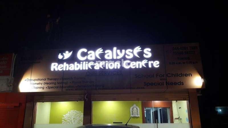 Catalyst Rehabilitation Centre