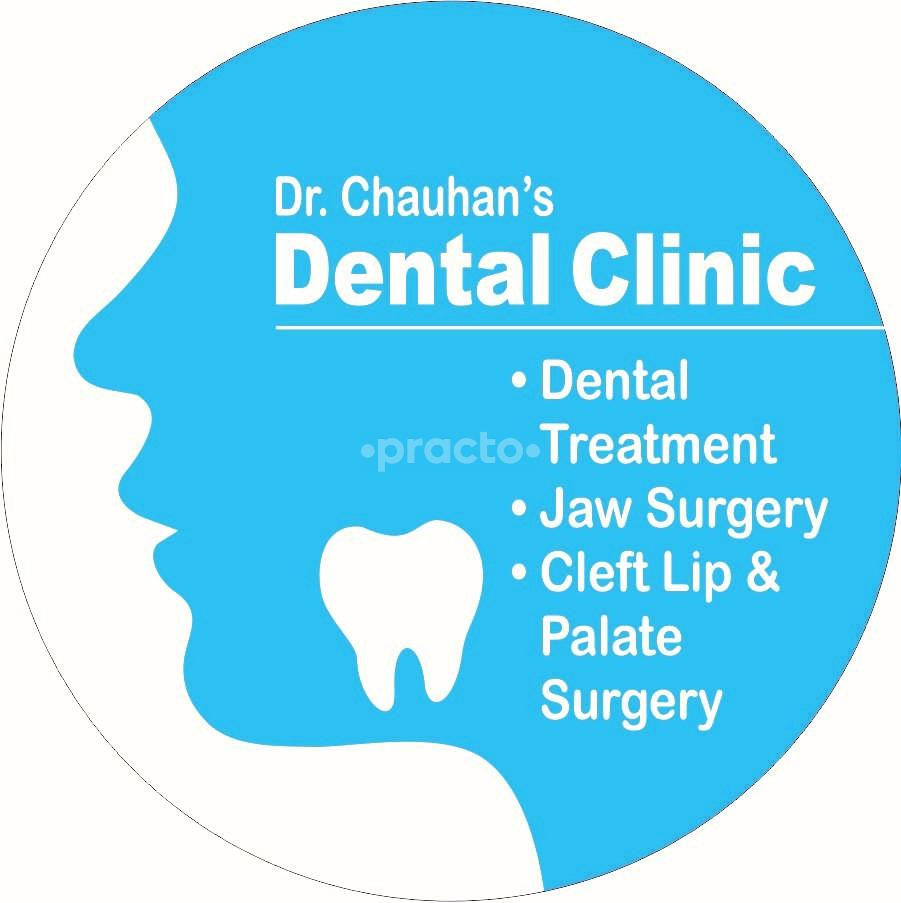 Dr. Chauhan's Dental Clinic