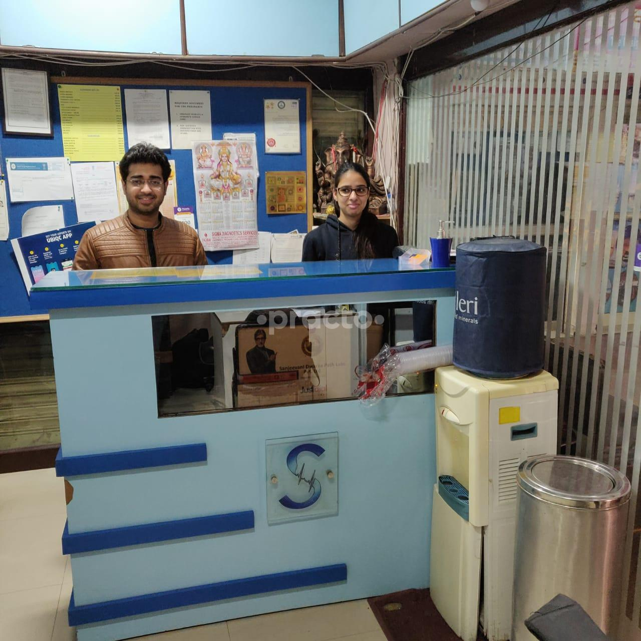 Radiologists In Dwarka, Delhi - Instant Appointment Booking