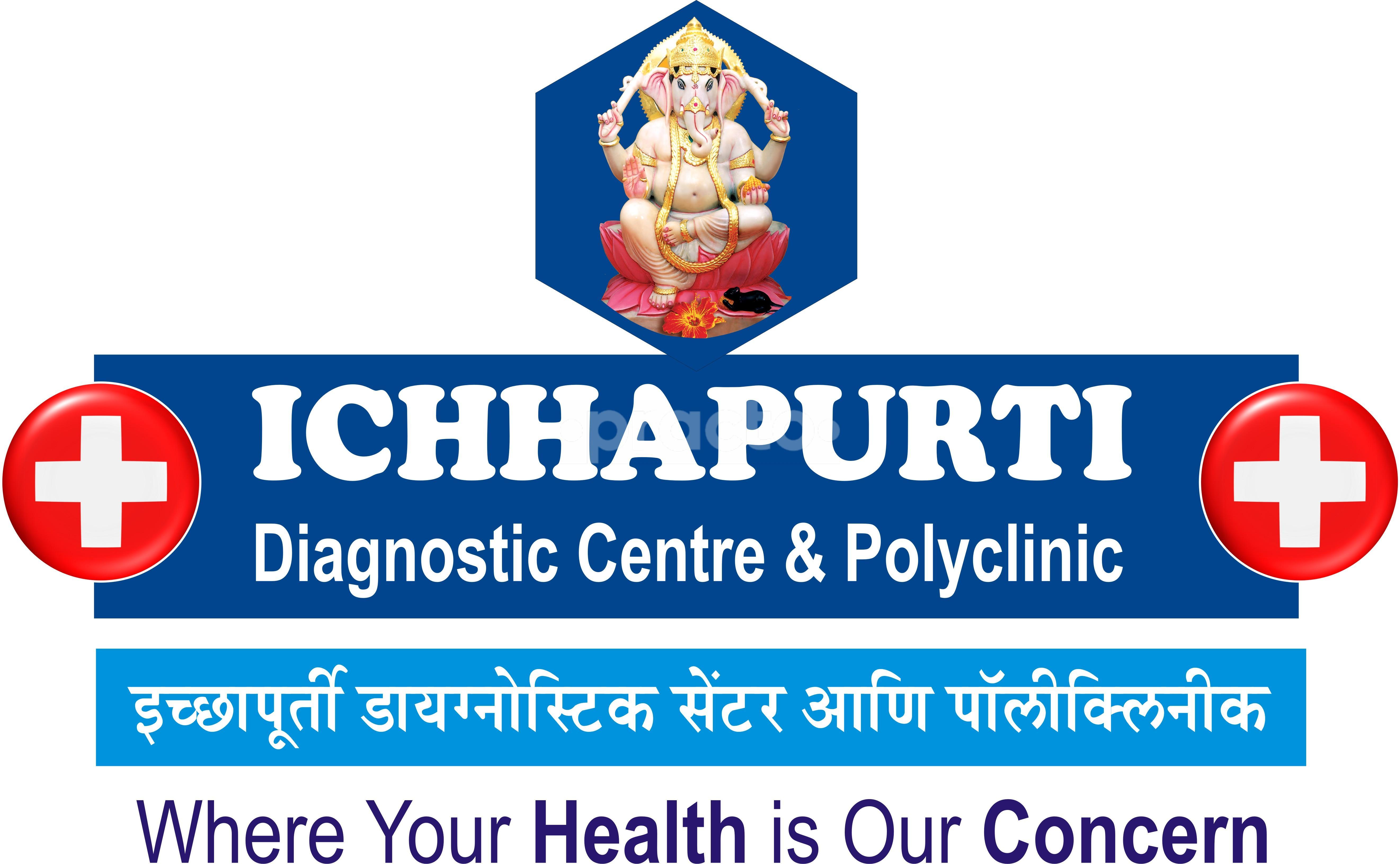 Ichhapurti Polyclinic & Diagnostic Centre
