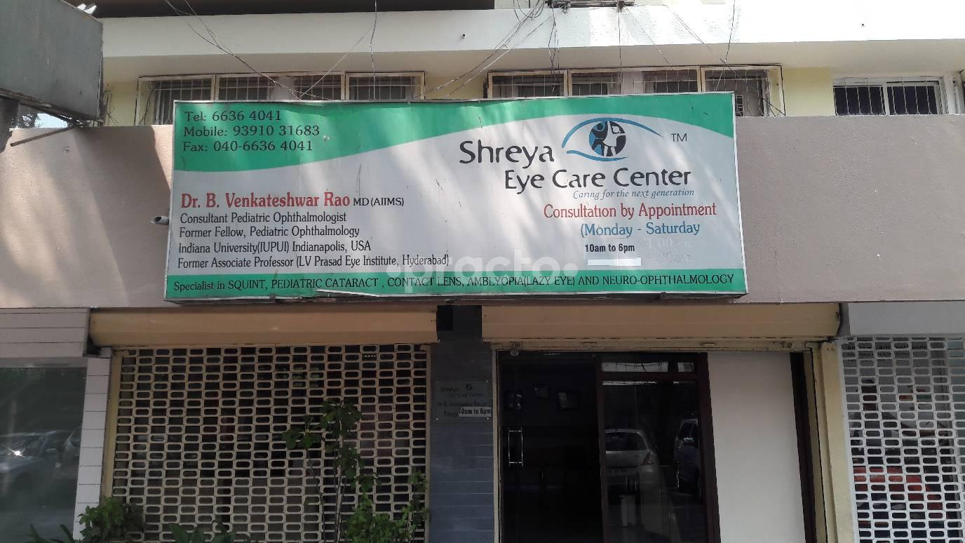 Dr  B  Venkateshwar Rao - Ophthalmologist/ Eye Surgeon
