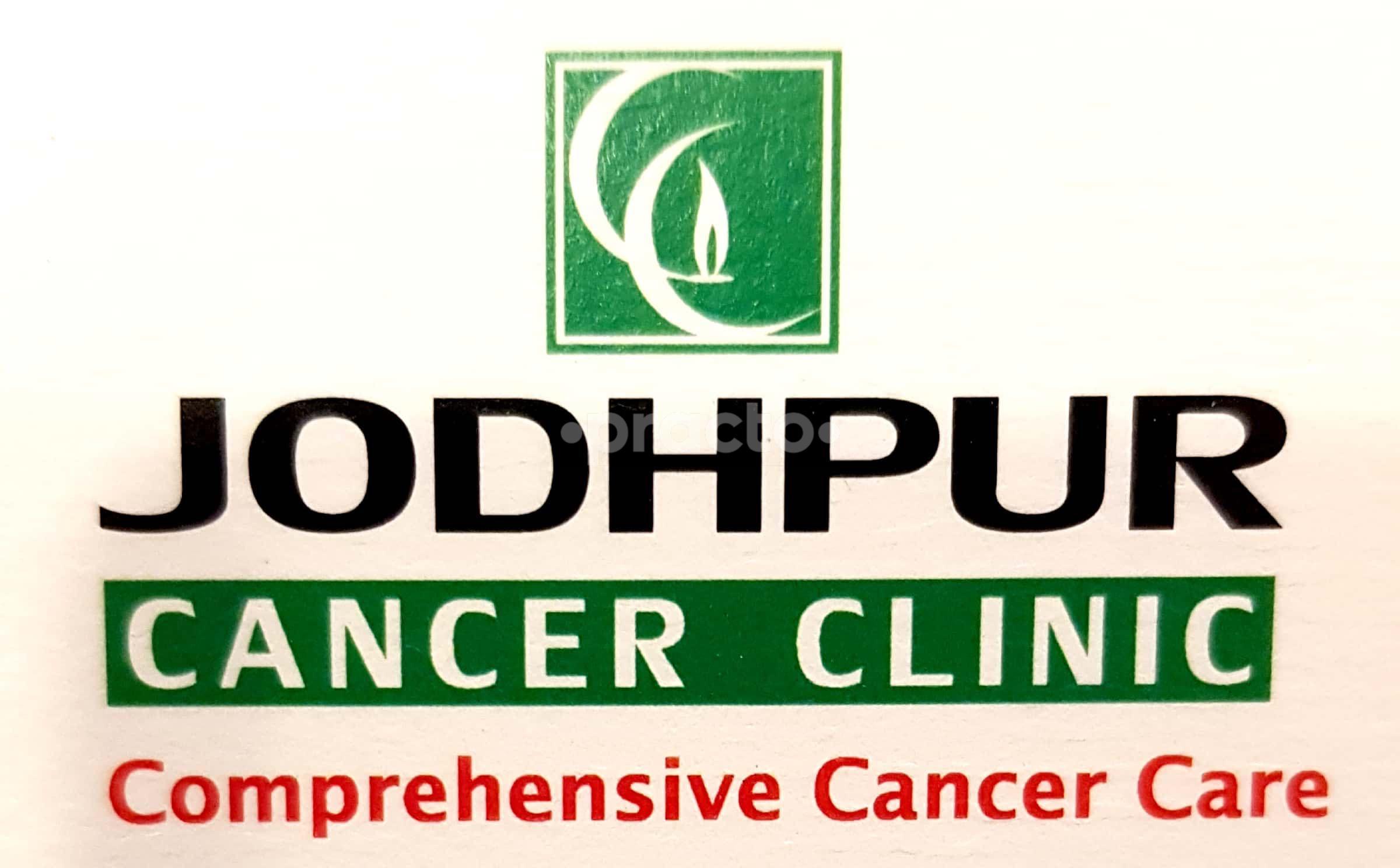 Jodhpur Cancer Clinic