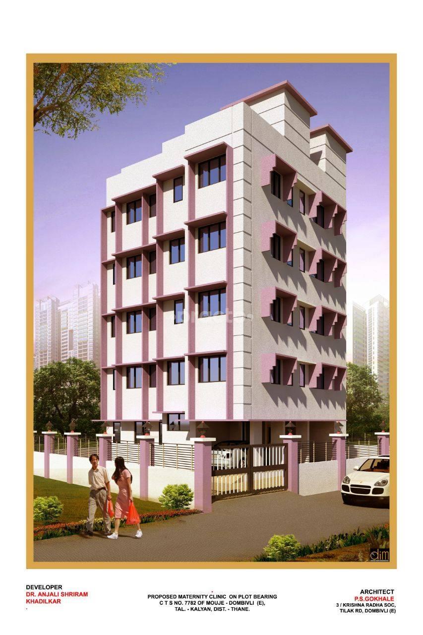 Shri Chaitanya Hospital, Multi-Speciality Hospital in Dombivli