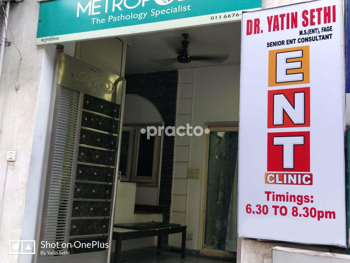Best Ear Nose Throat Ent Specialists In Old Rajendra Nagar, Delhi ...