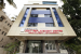 Lokmanya Hospital - Image 5