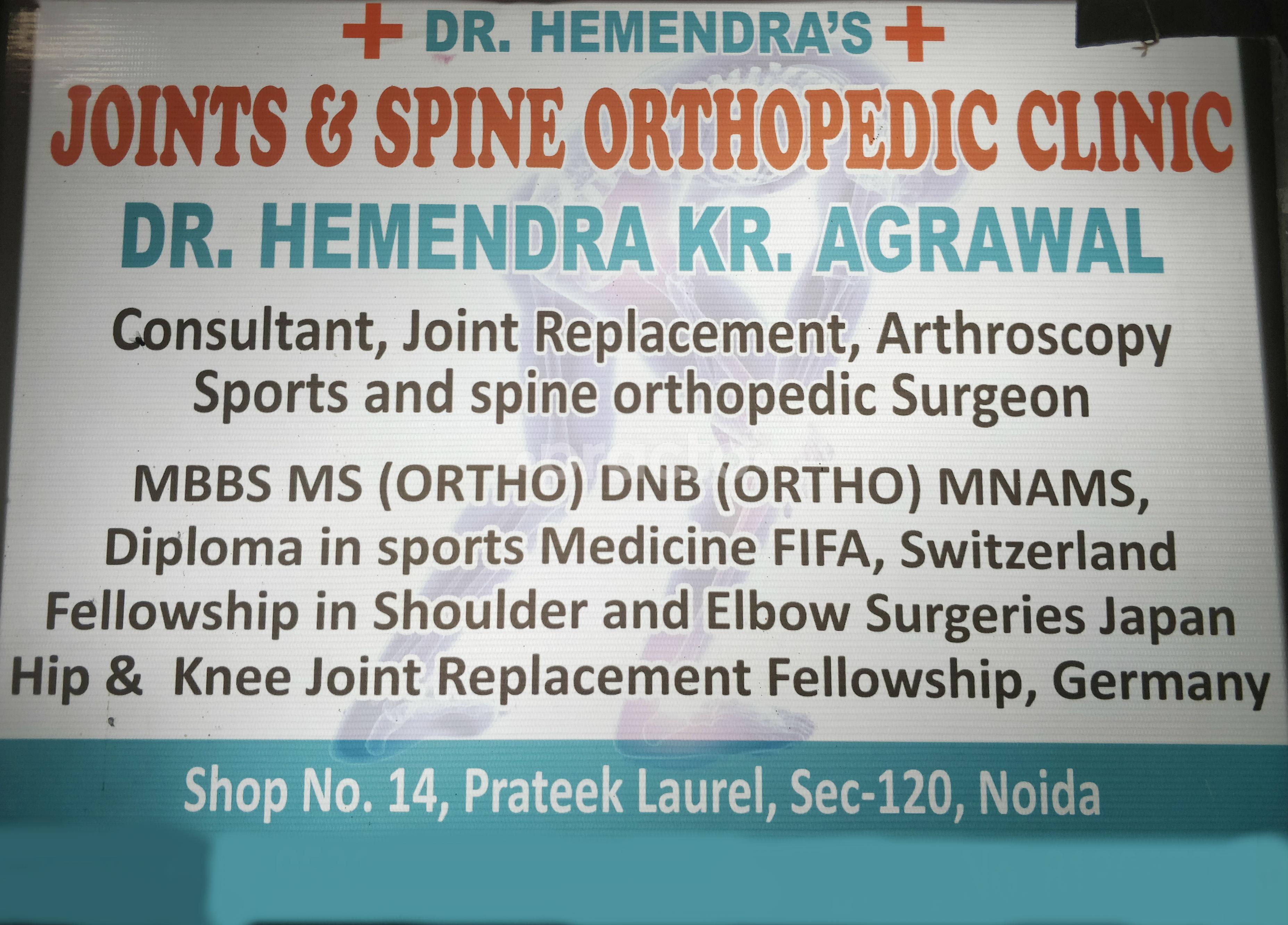 Dr  Hemendra Kumar Agrawal - Orthopedist - Book Appointment