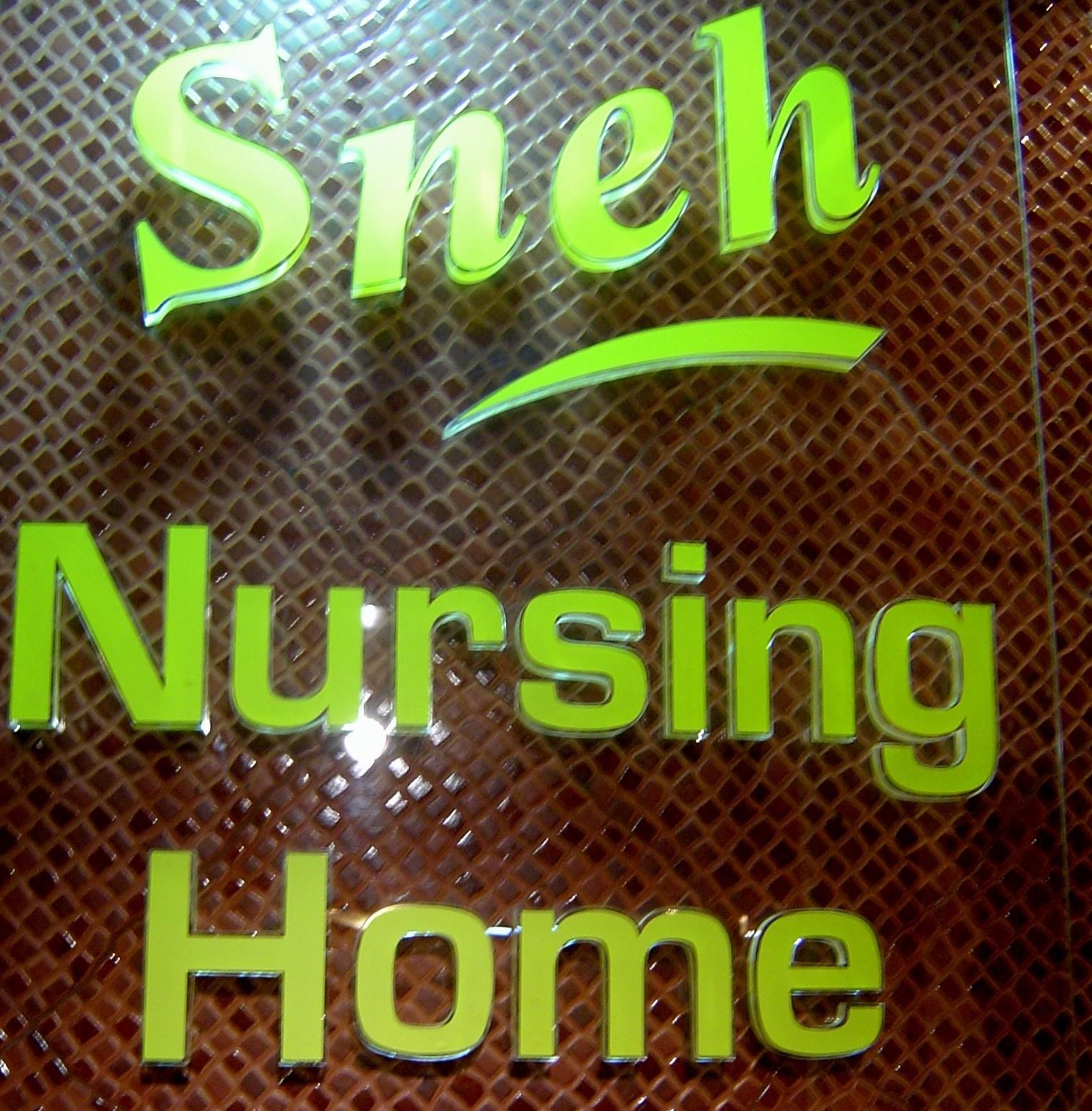 Sneh Nursing Home