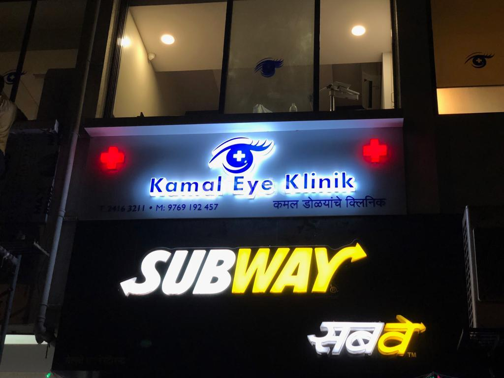 e00fdf8ad12 Eye Specialists In Dadar