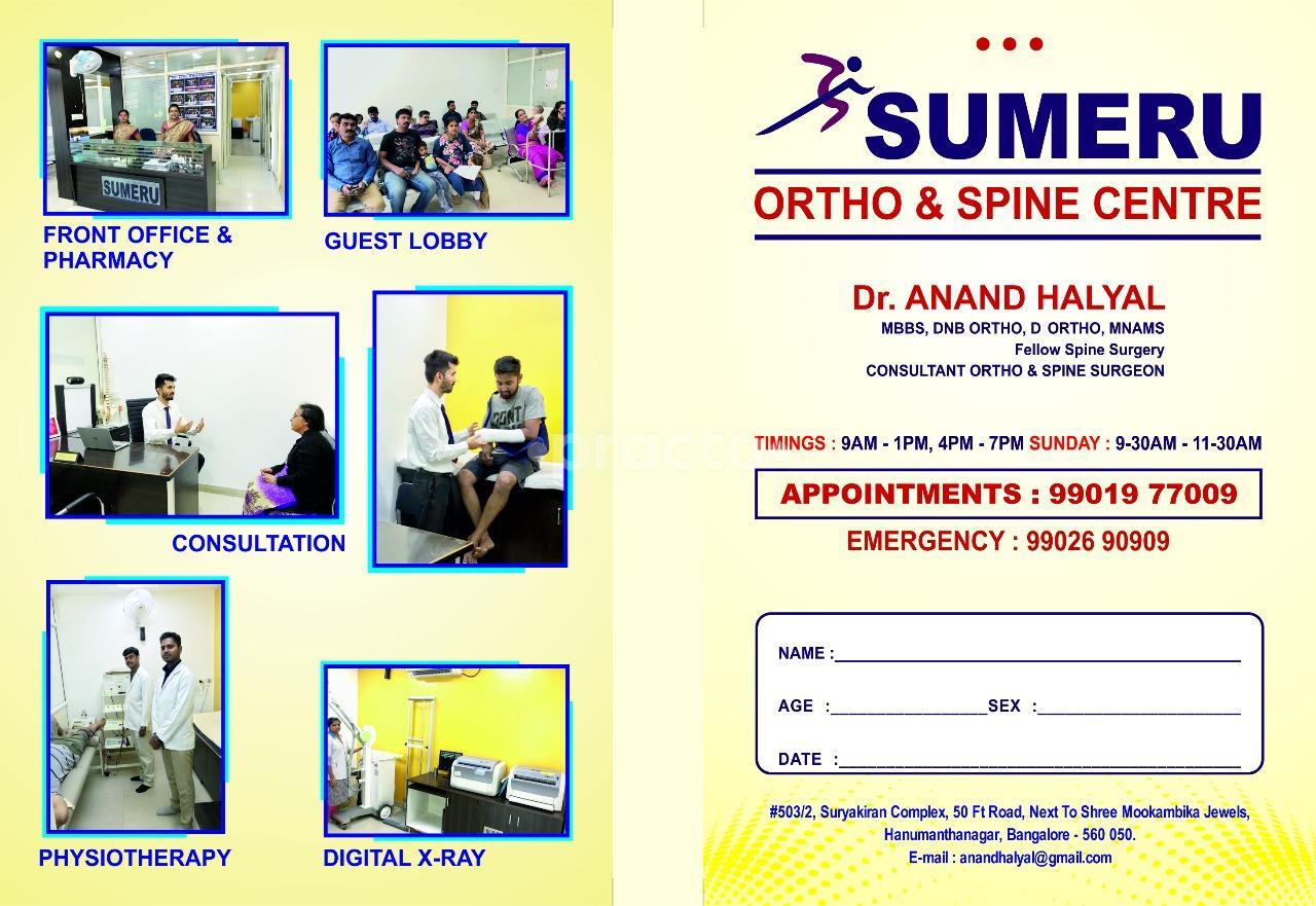 Sumeru Orthopaedic & Spine Clinic