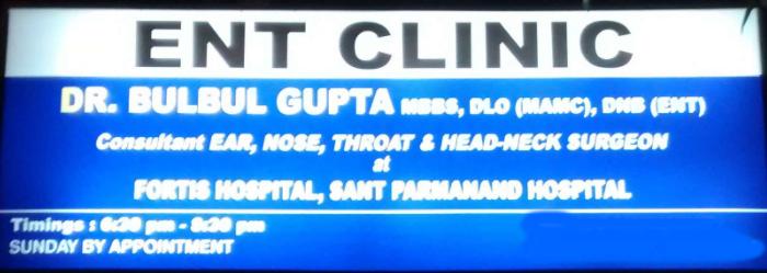 Dr Bulbul Gupta's ENT Clinic