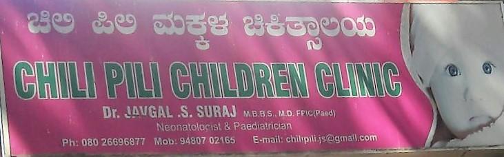 Chili Pili Children Clinic