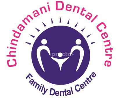 Chindamani Dental Centre