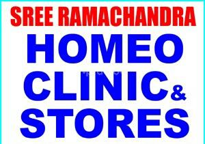 Sree Ramachandra Homoeo Clinic & Stores