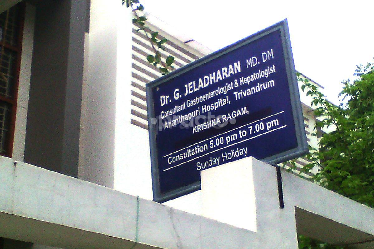 Dr  Jeladharan - Gastroenterologist - Book Appointment
