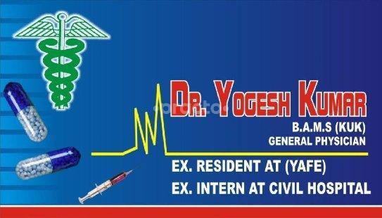 Dr. Yogesh Clinic