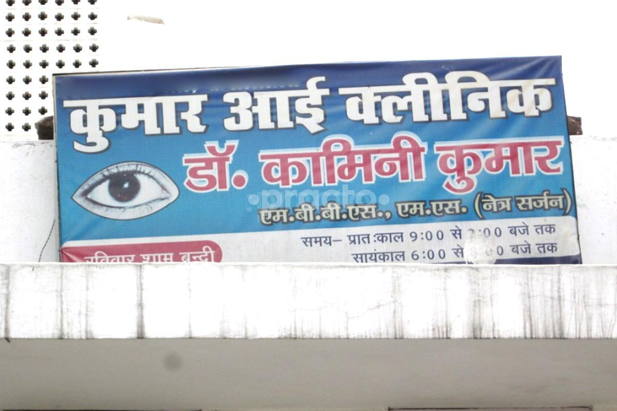 Eye Specialists In Allahabad - Instant Appointment Booking