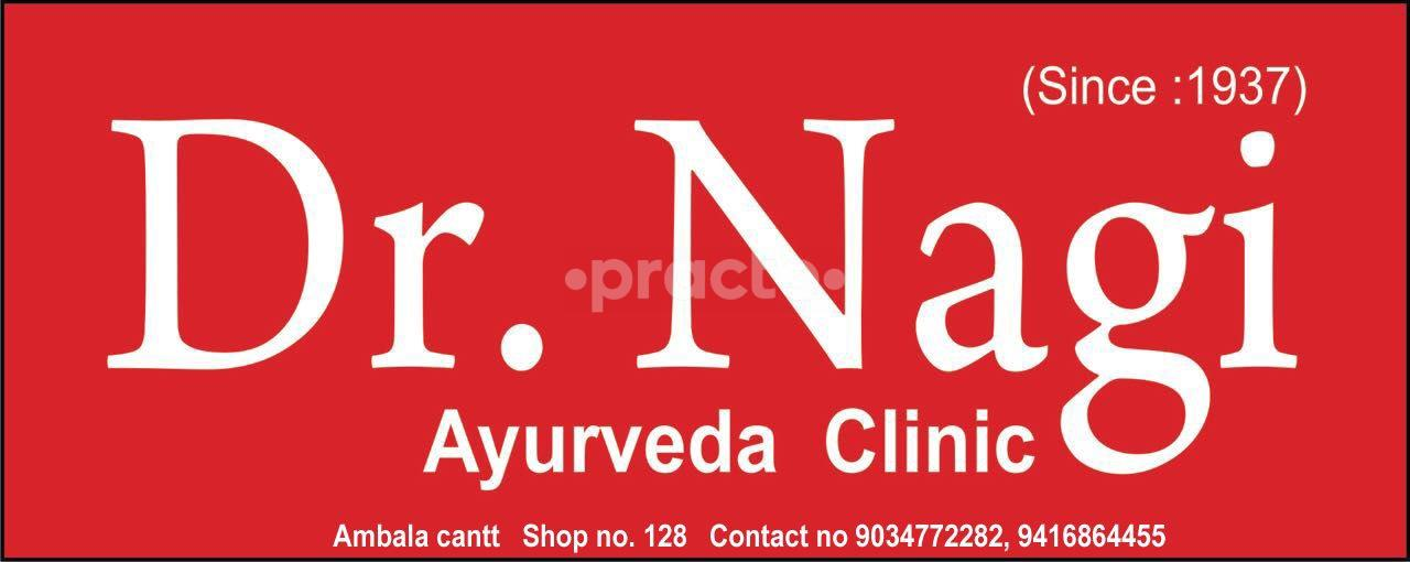 Dr. Nagi Clinic