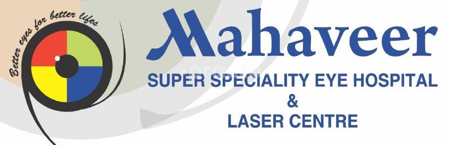 Mahaveer Super Speciality Eye Hospital and Laser Centre