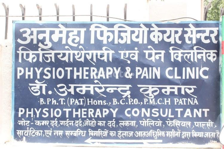 Anumeha Physio Care Centre