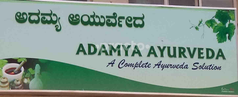 Adamya Ayurveda