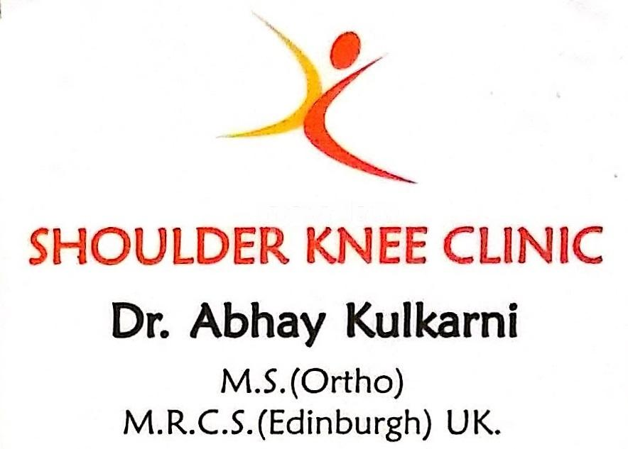 Shoulder Knee Clinic