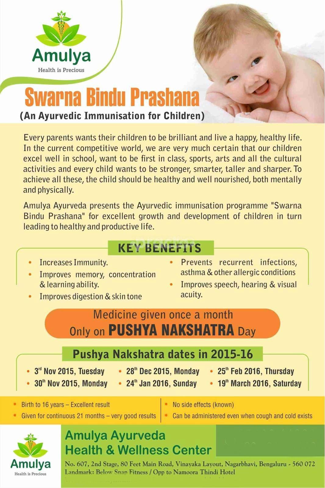 Amulya Ayurveda Health and Wellness Centre, Multi-Speciality