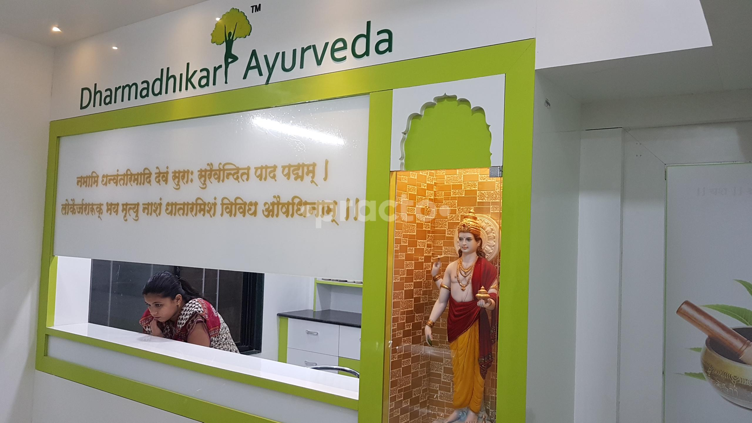 Dr  Swapnil Dharmadhikari - Ayurveda - Book Appointment
