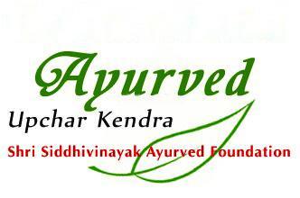 Ayurved Upchar Kendra
