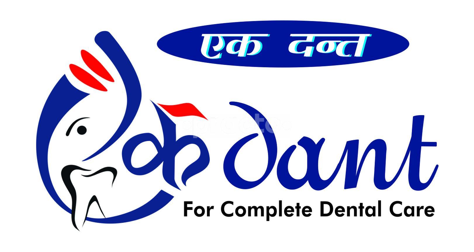 Ek Dant Multispeciality Dental  Centre