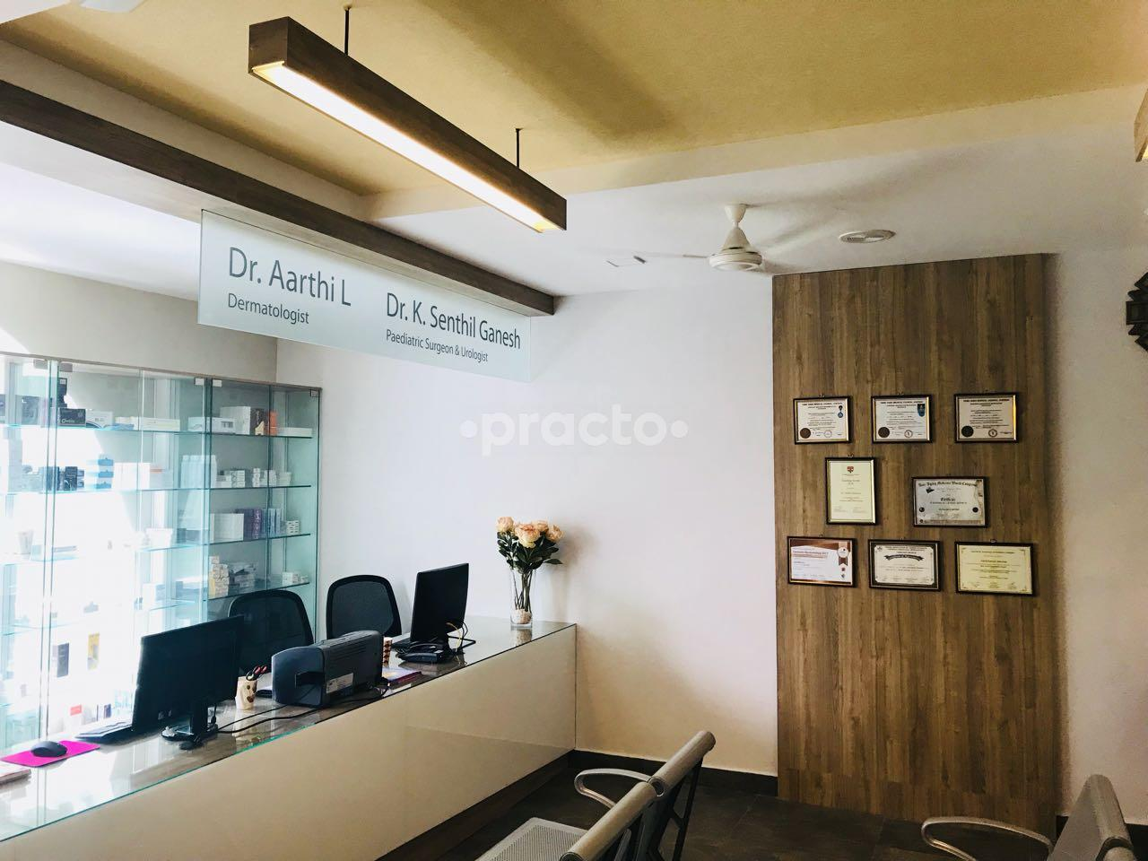 Aarthi Skin Care Clinic, Multi-Speciality Clinic in MRC