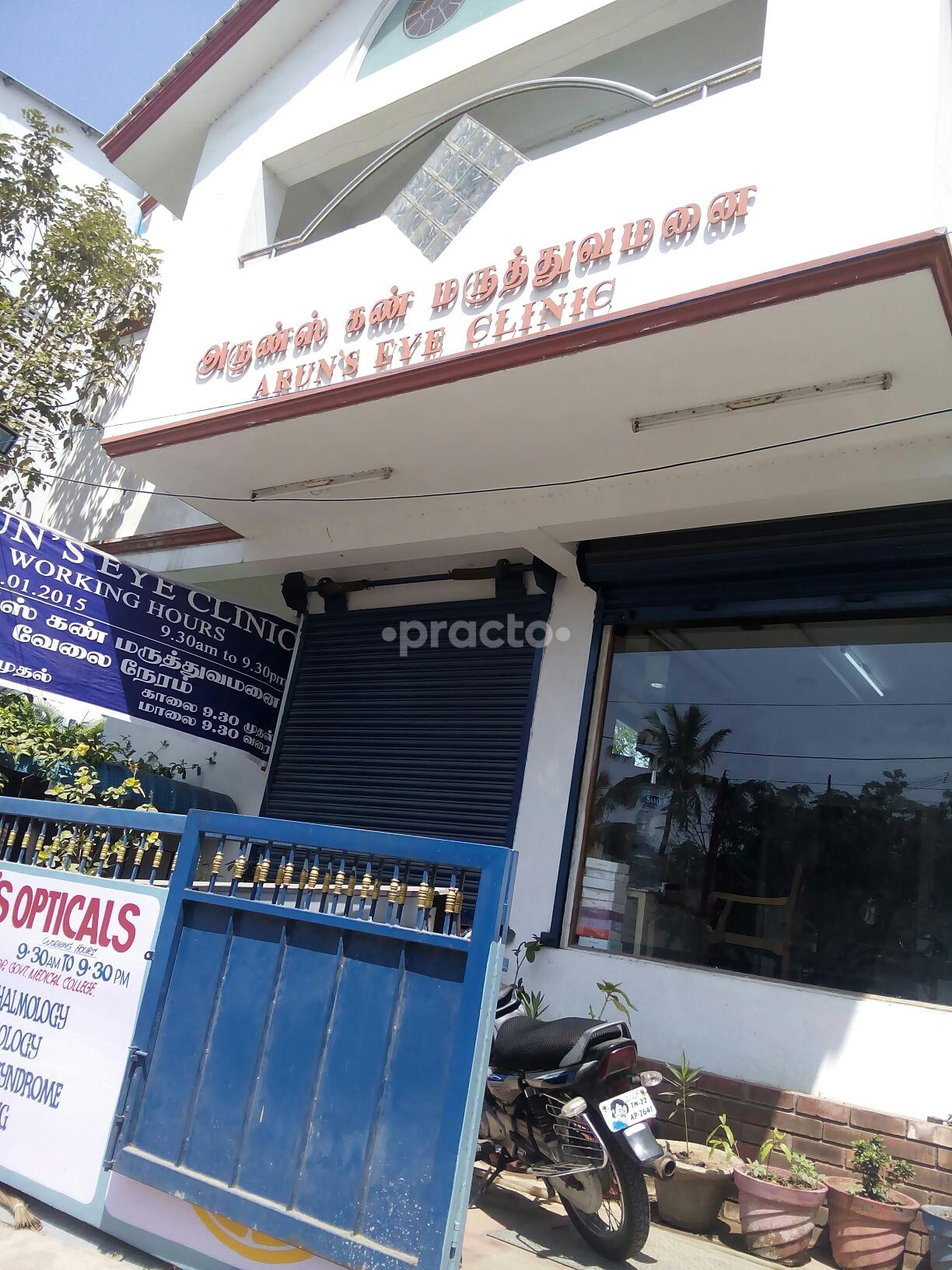 18bbb22baba Doctors In Pazavanthangal