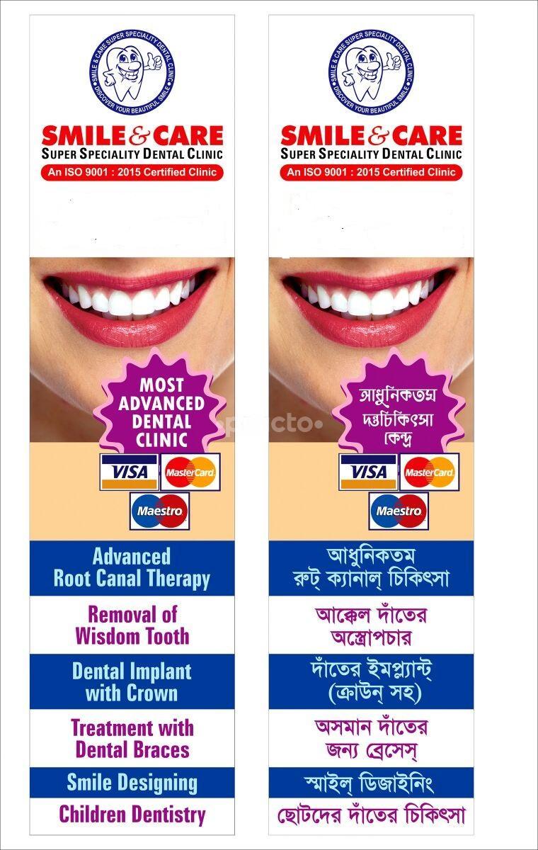 Best Oral And Maxillofacial Surgeon Platform In Kolkata