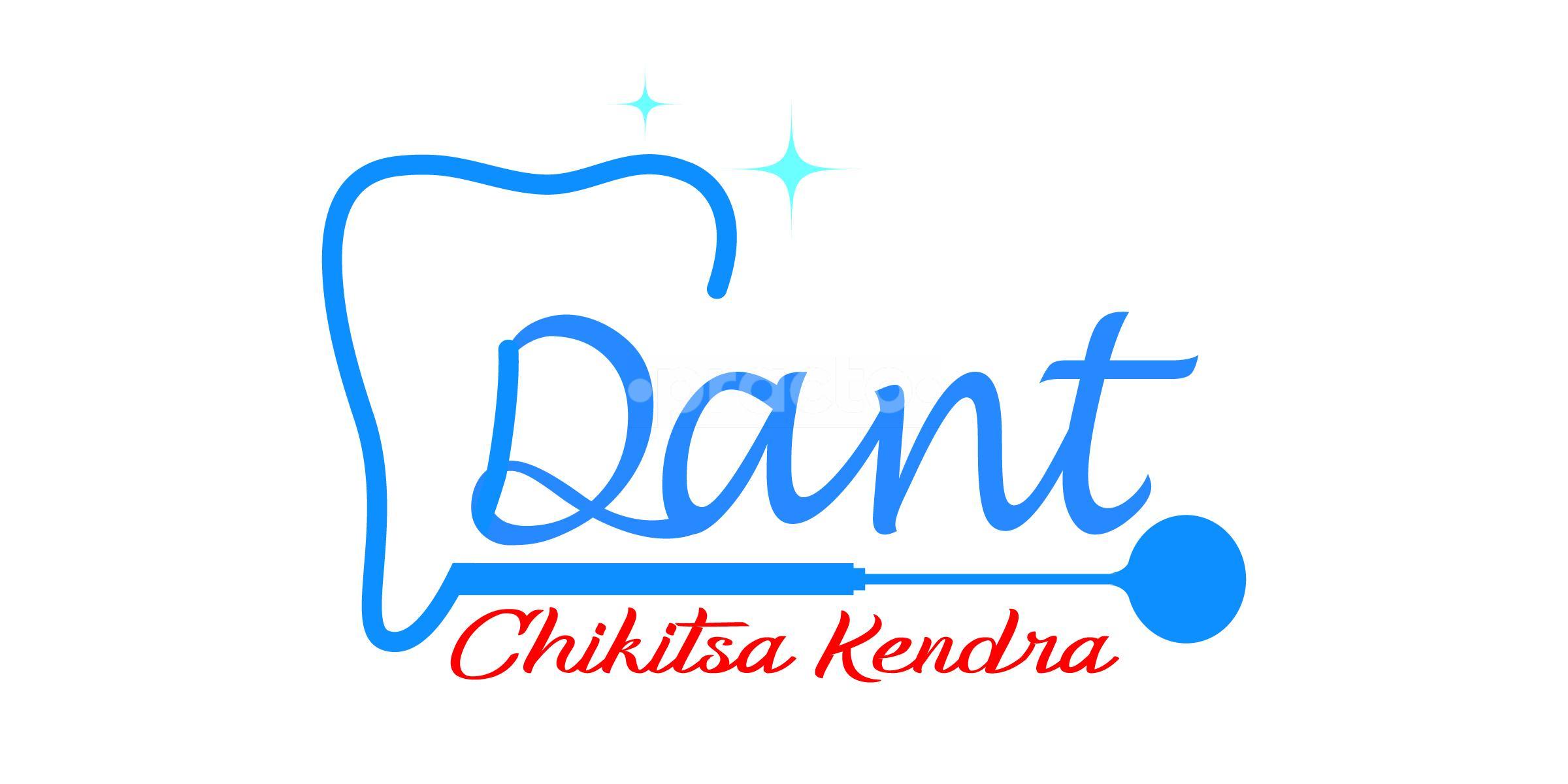 Dantchikitsa kendra.