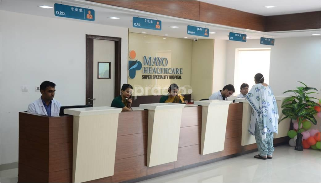 Mayo Hospital, Multi-Speciality Hospital in Sector- 69, Mohali