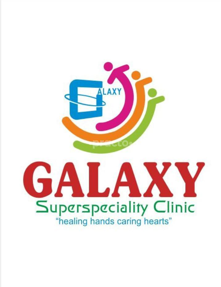 Galaxy Superspeciality Clinic
