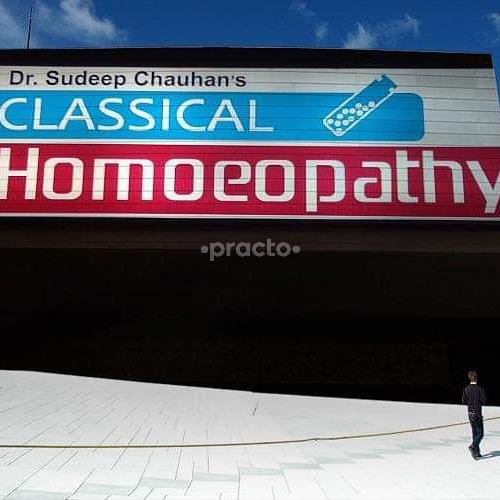 Dr. Sudeep Chauhan's Classical Homeopathy Clinic