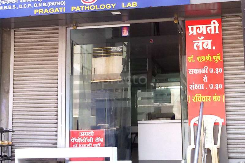 Pragati Pathology Laboratory - Image 2