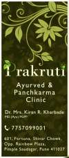 Prakruti Ayurved and Panchkarma Clinic