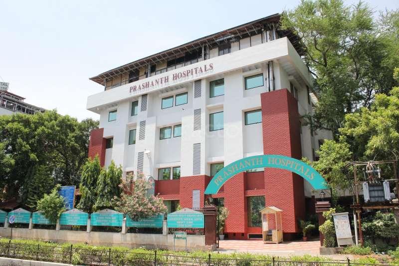 Prashanth Superspeciality Hospital - Image 7