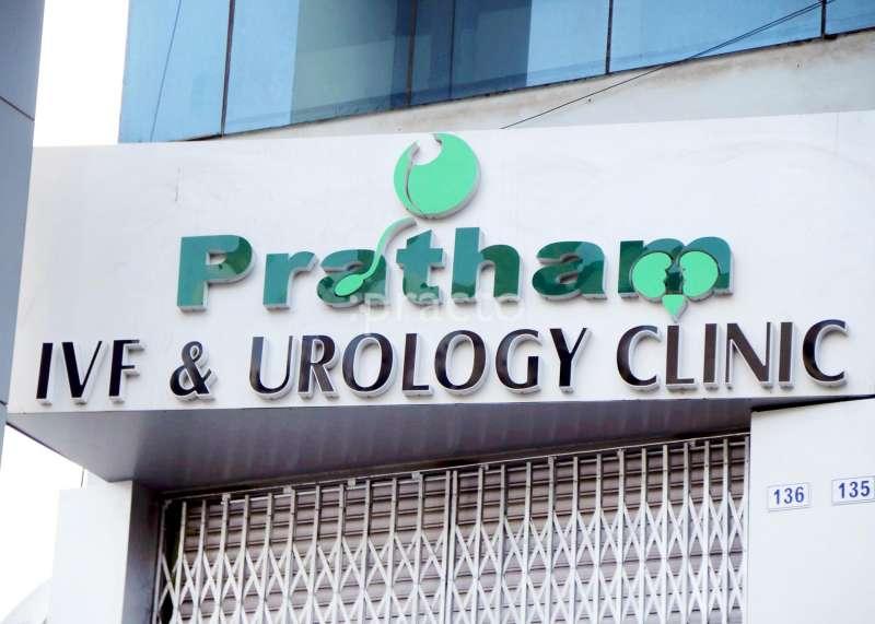 Pratham IVF Urology