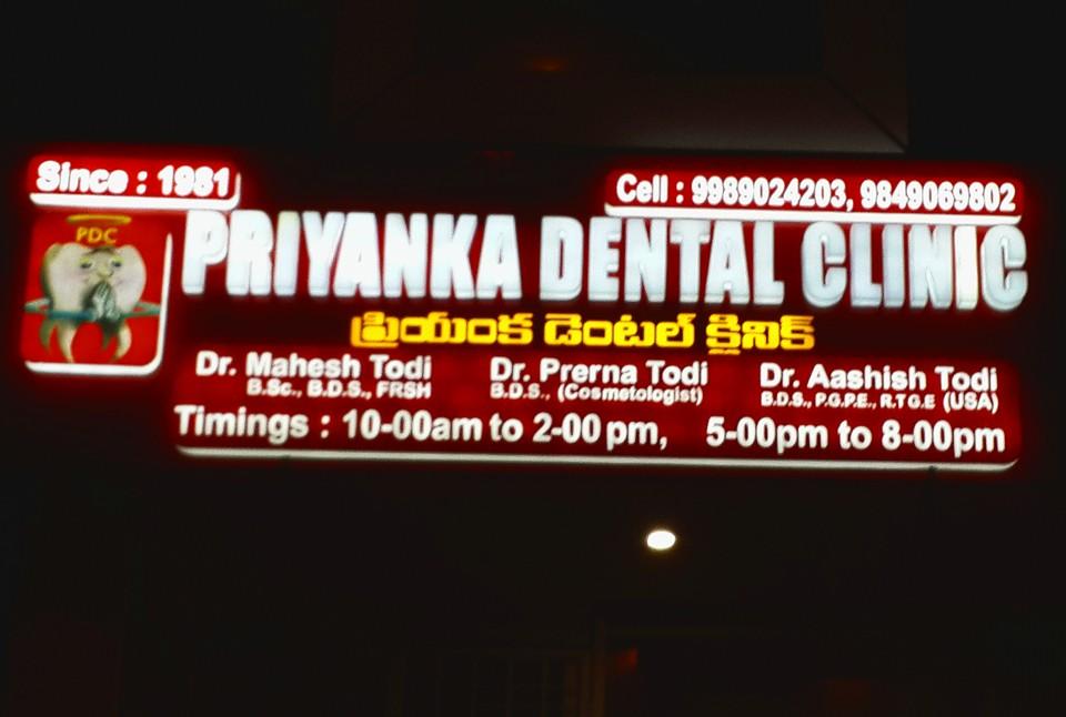 Priyanka Dental Clinic