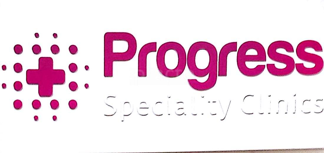 Progress Speciality Clinic