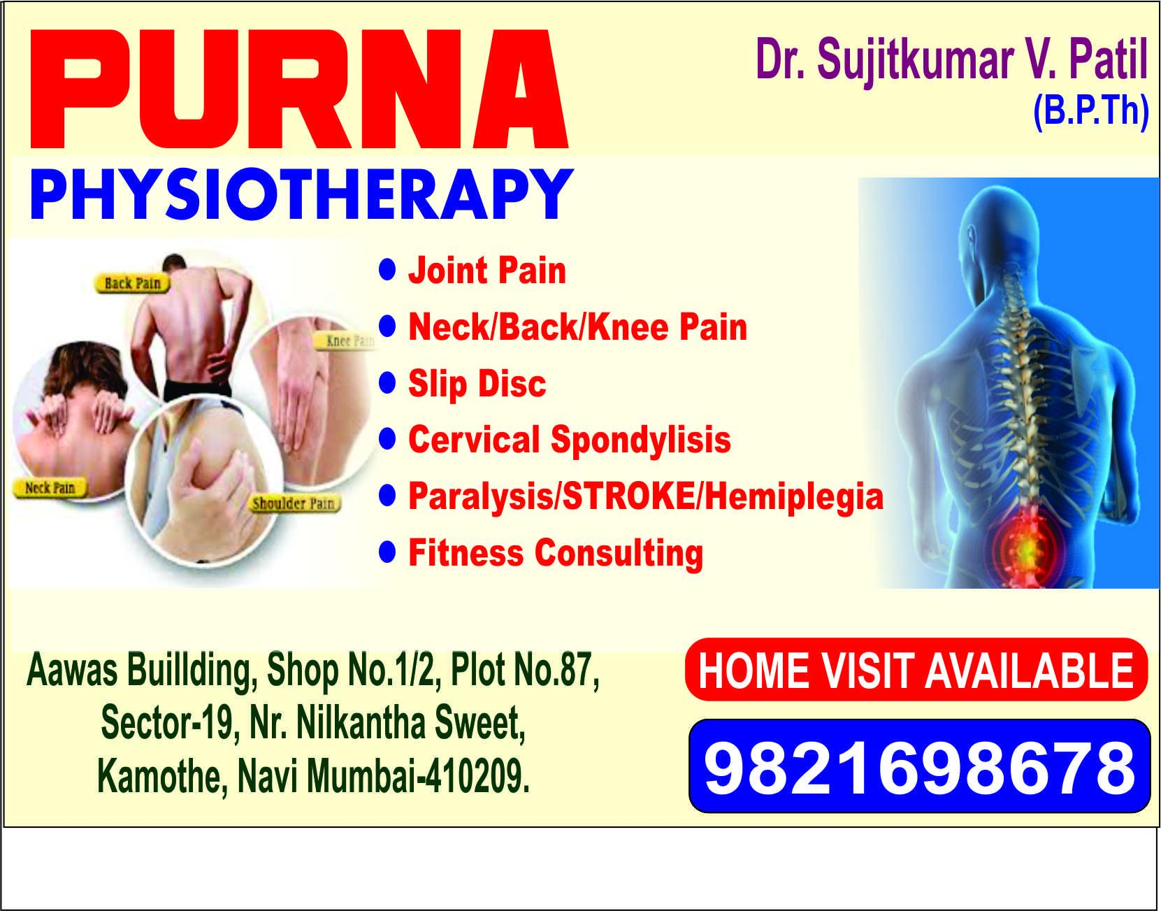 Purna Physiotherapy Clinic