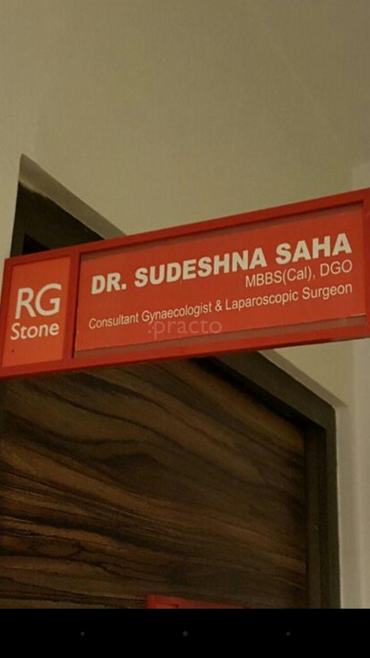 Dr  Sudeshna Saha - Gynecologist - Book Appointment Online
