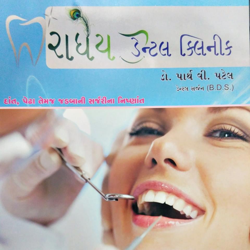 Radhey Dental Clinic