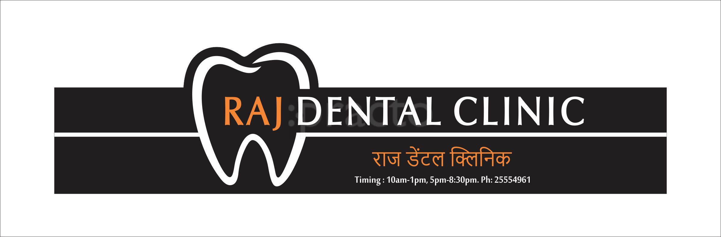 Raj Dental Clinic