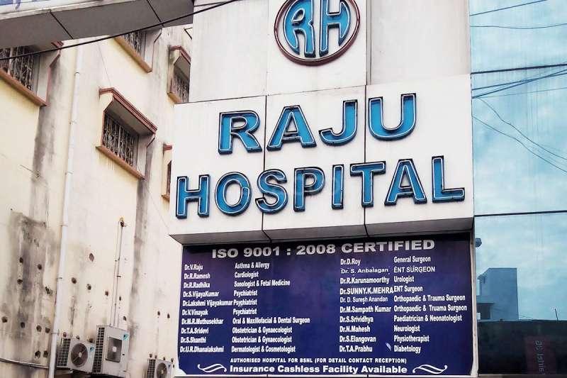 Raju Hospital - Image 1