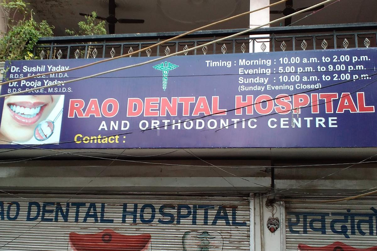 Colored Tooth Filling In Delhi - View Cost, Book Appointment Online